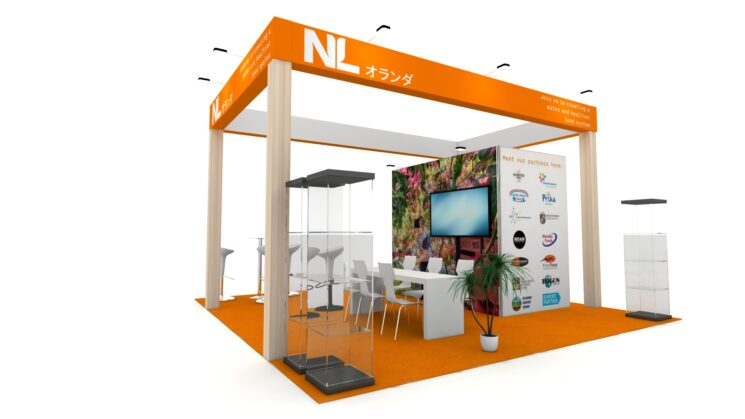 Stand The Netherlands pavilion Export Partner