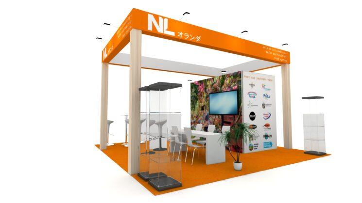Stand The Netherlands pavilion Export Partner