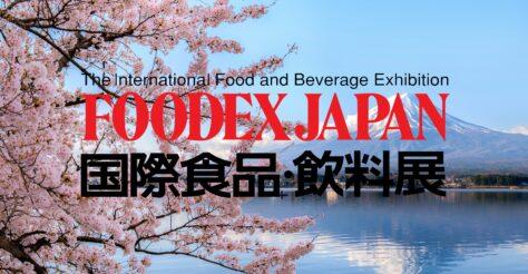 Hoe kan ik direct meedoen aan de voedselbeurs FOODEX in Japan